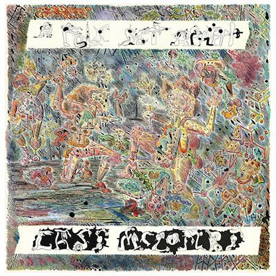 Cass McCombs A Folk Set